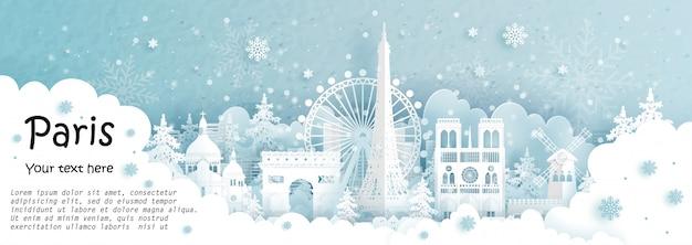 Панорама открытки и туристический плакат всемирно известных достопримечательностей парижа, франция