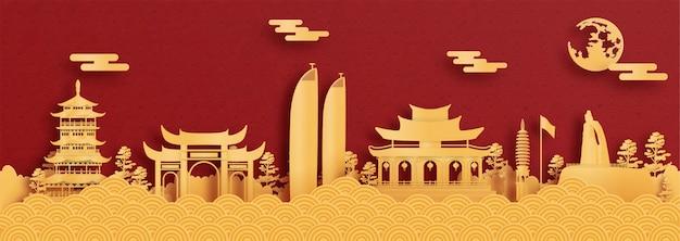 赤と金のカット紙で中国ia門の世界有名なランドマークのパノラマはがきと旅行ポスター