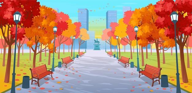 ベンチ、木々、提灯、記念碑のある秋の公園を通るパノラマロード。漫画風の街の通りで秋のベクトルイラスト。