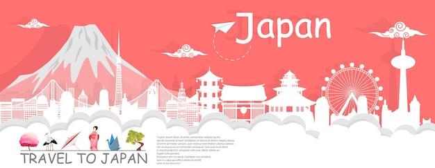Panorama travel postcard, tour advertising world famous landmarks of japan, paper cut style - vector illustration.