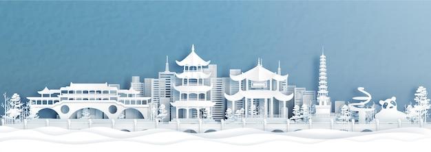Panorama view of chengdu, china. landmark