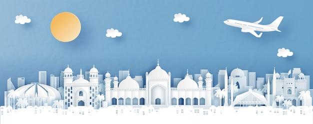 紙で世界の有名なランドマークとイスラマバード、パキスタンのスカイラインのパノラマビューカットスタイルのイラスト。