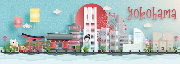 Панорамный вид на горизонт города иокогама с всемирно известными достопримечательностями японии