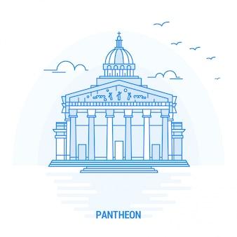 Pantheonブルーランドマーク