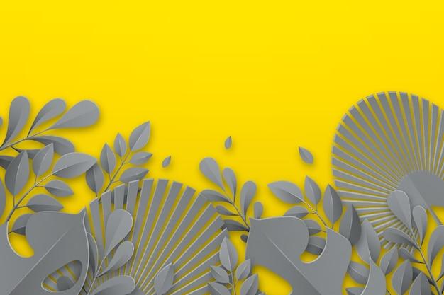 Pantone 2021, 종이 스타일의 배경 나뭇잎