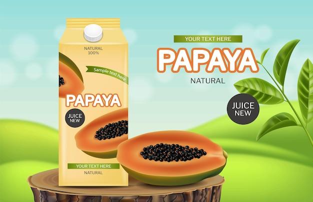 パパイヤジュースドリンクベクトル現実的な製品配置パッケージ新鮮な天然ジュース