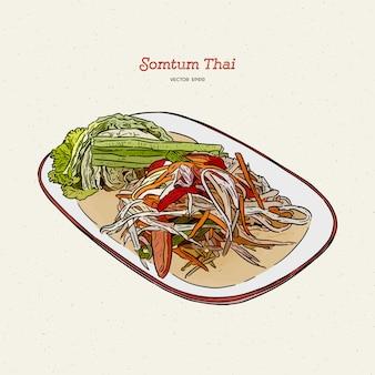 パパイヤのサラダまたはソムタム、タイ料理。手描きのスケッチ。
