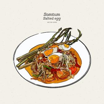 Papaya salad with salted egg illustration