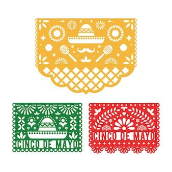 Papel picado 세트, cinco de mayo의 멕시코 종이 장식.
