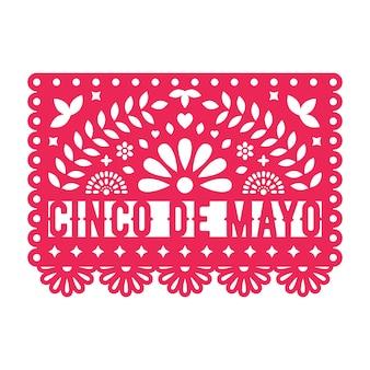 Вектор papel picado поздравительных открыток. синко де майо.
