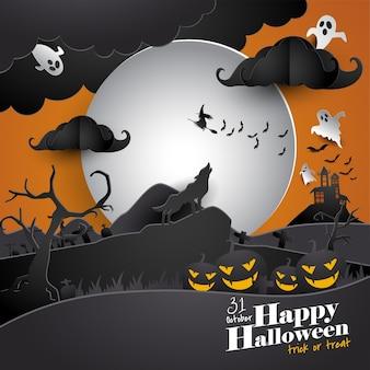 Paper art halloween greeting card design