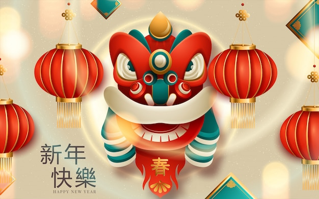 Paper art lanterns decoration for lunar year greeting card gold color. translation : happy new year. vector illustration