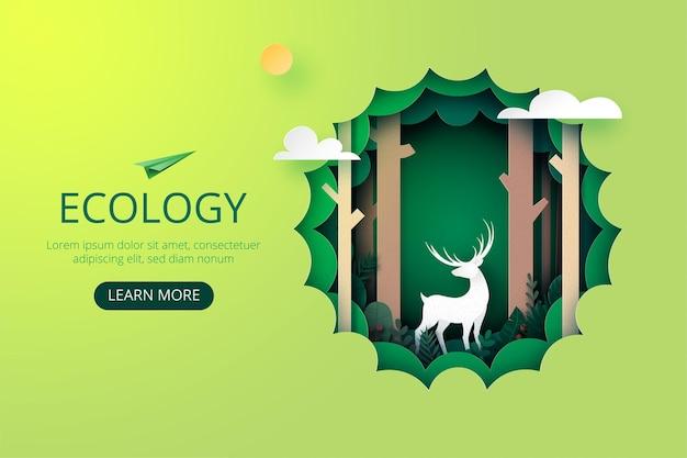 녹색 생태의 종이 예술. 환경 보전 개념 방문 페이지 웹 사이트 템플릿 배경에 대한 보호 야생 동물과 자연. .