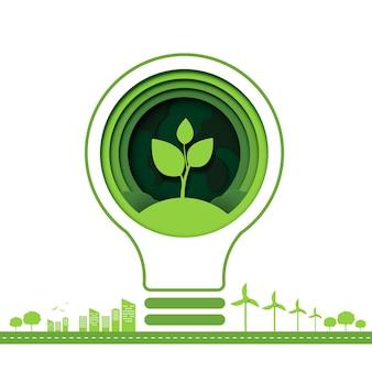 녹색 생태 기술과 자연 개념의 종이 예술은 에너지 창의적인 아이디어 개념을 저장합니다
