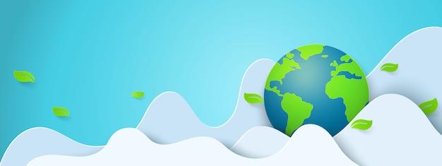 緑の自然と世界環境の日の概念の背景テンプレートのペーパーアート。