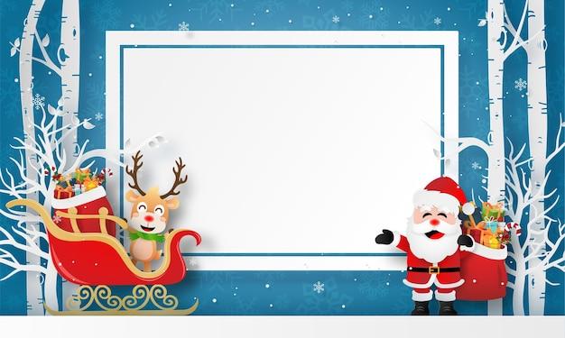 복사 공간 산타 클로스와 순록의 종이 예술