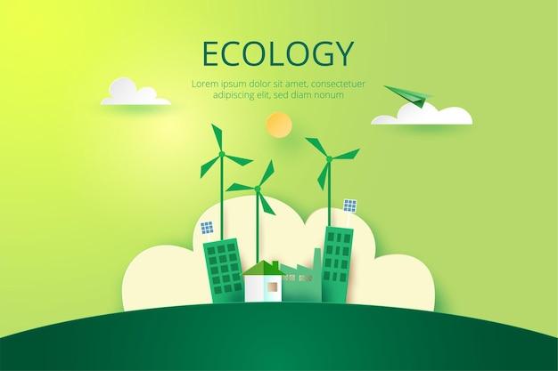 緑のエコシティにおける持続可能性のペーパーアート、代替エネルギーとエコロジー保全の概念。 。