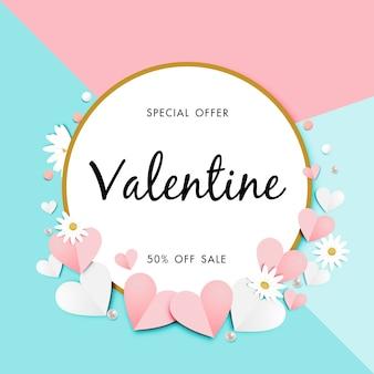 발렌타인 데이 판매 떨어져 배경 벡터의 종이 예술