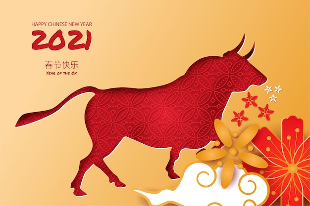 Paper art ox 2021 in chinese characters