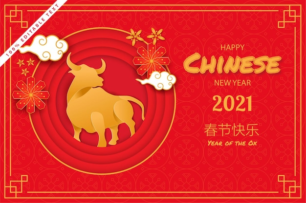 Paper art ox 2021 decoration for lunar year greeting card, may you welcome happiness in chinese characters, editable text effect