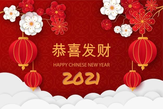 Поздравительная открытка с изображением быка из бумаги для баннера лунного года, приветствуем счастье в китайских иероглифах