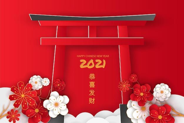 음력 배너를위한 종이 예술 황소 장식 인사말 카드, 한자로 행복을 환영하기를 바랍니다.