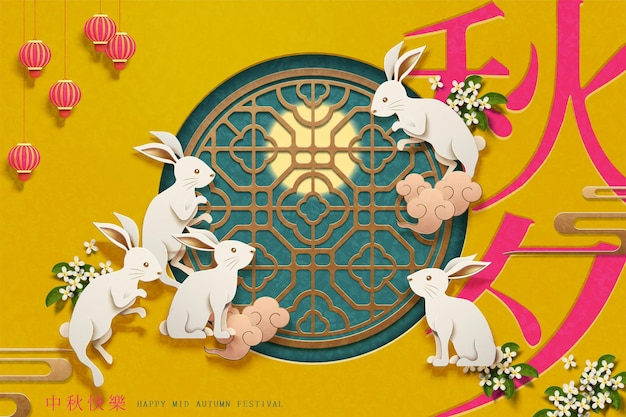 Paper art rabbits around the chinese window frame on yellow background