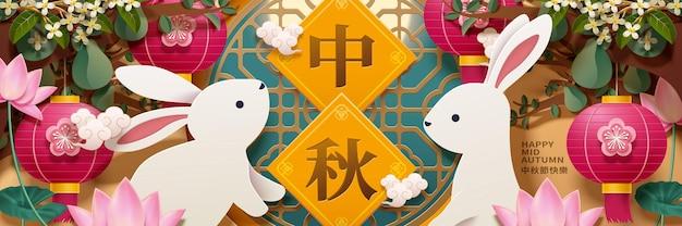 Бумажные кролики-фонарики и китайские украшения оконных рам