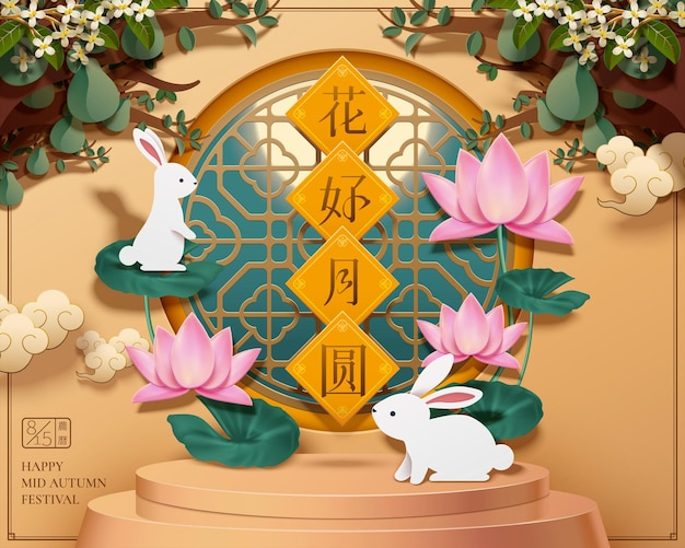 Paper art rabbits stay around the chinese window frame and lotus