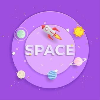 宇宙を飛ぶロケットのペーパーアートスタイル