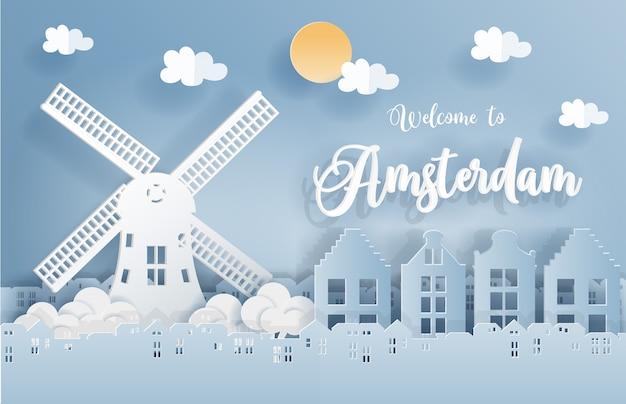 암스테르담 도시와 종이 예술