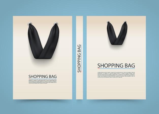 Крышка бумажного пакета, рекламный баннер хозяйственной сумки, книга формата а4, векторная иллюстрация