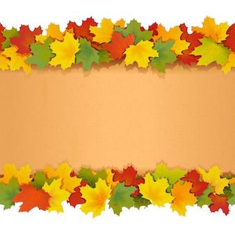 Бумажная граница с кленовыми листьями, изолированные на белом фоне