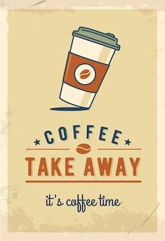 ペーパーコーヒーカップ。