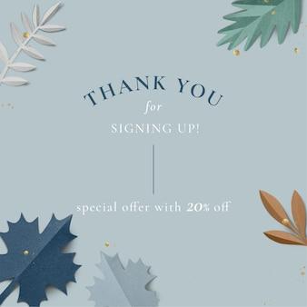 ソーシャルメディア広告の冬のトーンのペーパークラフトの葉のテンプレート