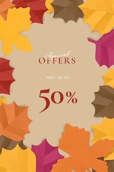 ソーシャルメディア広告の秋のトーンのペーパークラフトの葉テンプレートベクトル