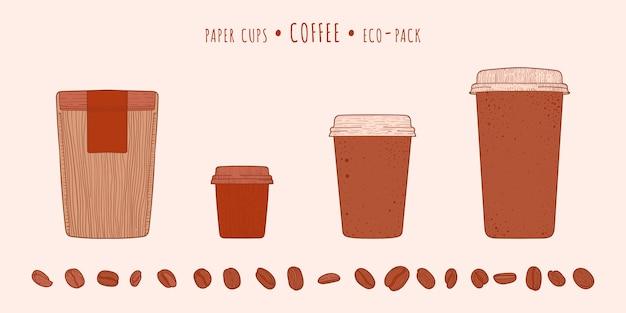 Бумажные стаканчики и упаковка и кофейные зерна
