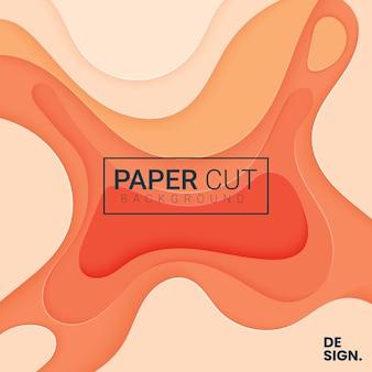 Фон вырезки из бумаги