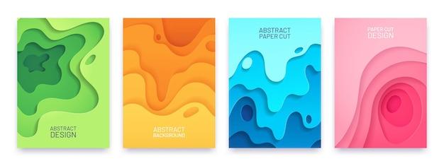 ペーパーカットバナー。グラデーションで抽象的な幾何学的な3d形状。チラシ、表紙、ポスターのカットアウト波形レイヤー。彫刻アートベクトルセット。イラスト波の装飾幾何学、レイアウト構成