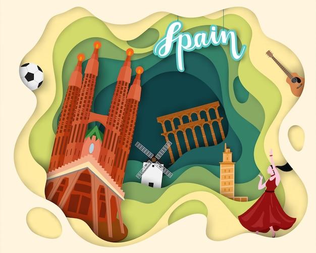 スペイン旅行観光の紙カットデザイン
