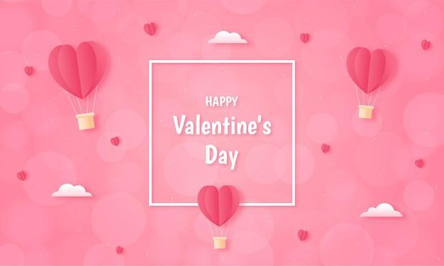 종이 잘라 해피 발렌타인 데이 개념.