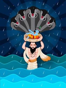 Вырезанная из бумаги иллюстрация счастливого фестиваля джанмаштами в индии premium векторы