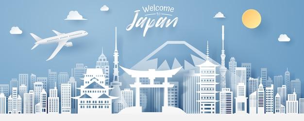 Paper cut of japan landmark