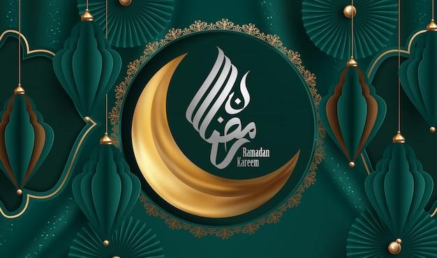 Paper cut ramadan kareem background ,ramadan lantern origami,