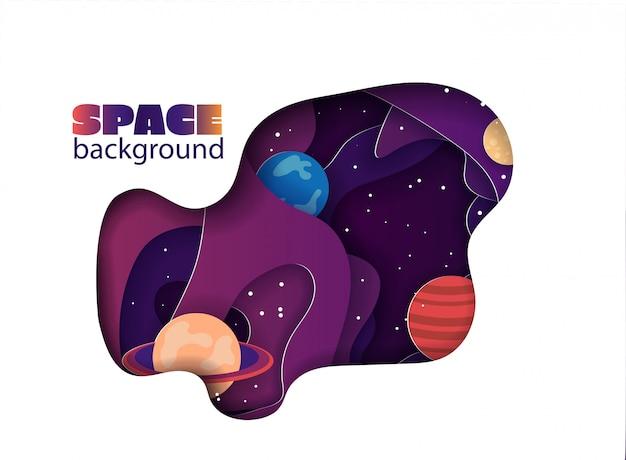 紙は、スペースのカラフルな背景をカットしました。惑星と紙アートスタイルの星。