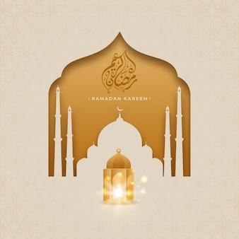Paper cut style mosque with illuminated lantern on beige islamic pattern background for ramadan kareem celebration.