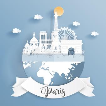 パリの世界的に有名なランドマークの紙カットスタイル