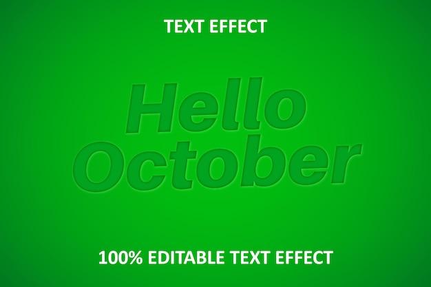 종이 편집 가능한 텍스트 효과 녹색