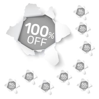 Коллекция баннеров взрыва бумаги с процентной скидкой. векторная иллюстрация