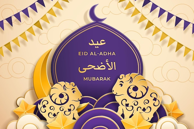 イードアラダイスラム祭またはイスラム教徒の休日のモスクと三日月のための紙の旗と羊